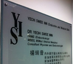 Yeoh Swee Inn Endocrine & Medical Clinic Pte Ltd Photos