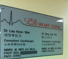 Ld Heart Clinic Pte Ltd Photos