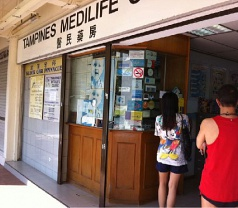 Tampines Medilife Clinic Photos