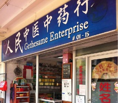 Gethesame Enterprise Photos