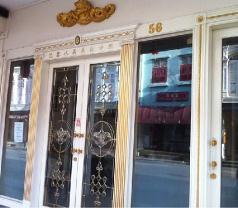 Cristalle De Paris Pte Ltd Photos
