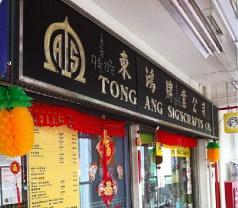 Tongang Signcrafts Co. Photos