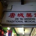 On Tai Ginseng Traditional Medical Hall (South Bridge Road)