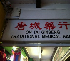 On Tai Ginseng Traditional Medical Hall Photos