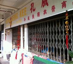 Hong Seng Kee Seafood Supplier Photos
