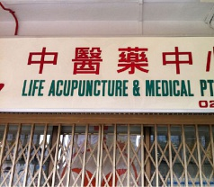 Life Acupuncture & Medical Pte Ltd Photos