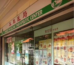 Chinese Physician Therapeutic Center Photos