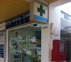 Spring Medical Clinic (Old Airport Road) Pte Ltd Photos