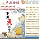 999 Premium Herbal Extract Granule Introduction