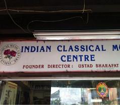 Indian Classical Music Centre Photos