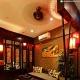 Tang Dynasty Massage & Spa interior 08