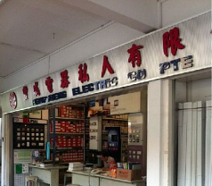 Fengsheng Electric Co Pte Ltd Photos