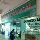 Express Medical Pte Ltd (HDB Rowell)