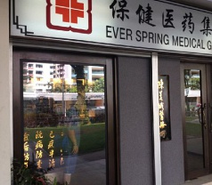 Ever Spring Acupuncture & Tonic Centre Photos