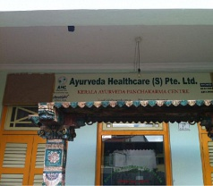 Ayurveda Healthcare (S) Pte Ltd Photos