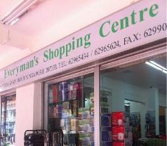 Everyman's Shopping Centre Photos