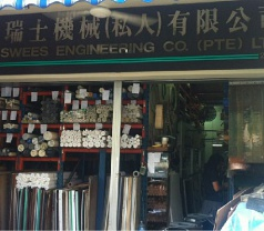 Swees Engineering Co. Pte Ltd Photos