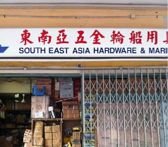 South East Asia Hardware & Marine Photos