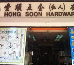 Hong Soon Hardware Pte Ltd Photos