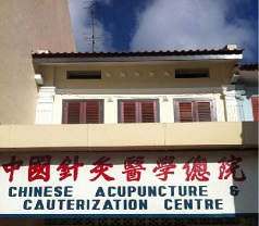 Chinese Acupuncture & Cauterization Centre Photos