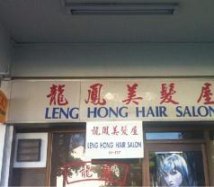 Leng Hong Unisex Hairdressing Salon Photos