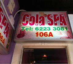 Cola Spa Photos