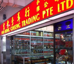 Poo Hong Ginseng Trading Pte Ltd Photos