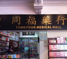 Tung Fook Medical Hall Photos