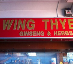 Wing Thye Loong Ginseng & Herbs Co. Pte Ltd Photos