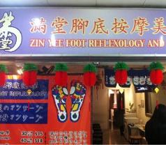 Zin Yee Foot Reflexology & Beauty Centre Photos
