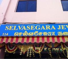 Selvasegara Jewellers Photos