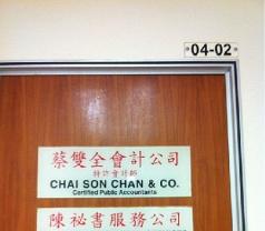 Chai Son Chan & Co. Photos