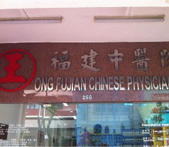 Ong Fujian Chinese Physician Hall Photos