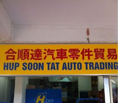 Hup Soon Tat Auto Trading Photos