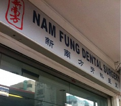 Nam Fung Dental Surgery Pte Ltd Photos