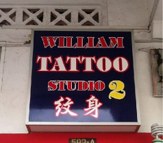 William Tattoo Studio 2 Photos