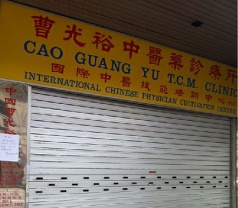 Cao Guang Yu T.c.m Group Pte Ltd Photos
