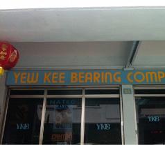 Yew Kee Bearing Company Photos