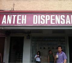 Anteh Dispensary Pte Ltd Photos