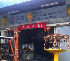 Yongyang Pte Ltd Photos