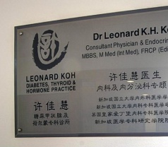 Leonard Koh Diabetes, Thyroid & Hormone Practice Photos