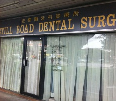 Still Road Dental Surgery Photos