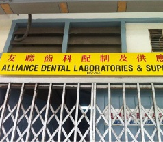 Alliance Dental Laboratories & Suppliers Photos