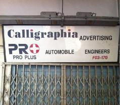Calligraphia Advertising & Engineering Pte Ltd Photos