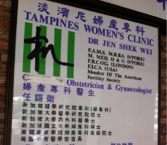 Tampines Women's Clinic Photos