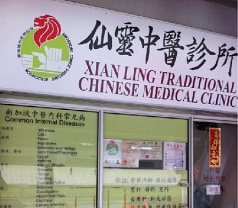 Xian Ling Traditional Chinese Medical Clinic Photos