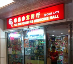 Tai Sin Chinese Medicine Hall Photos