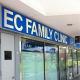 EC Family Clinic Pte Ltd (Eunos MRT (EW7))