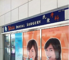 Vista Dental Surgery (Bs) Pte Ltd Photos