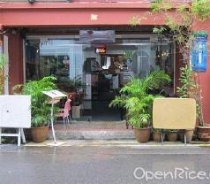 Mosicafe Singapore Photos